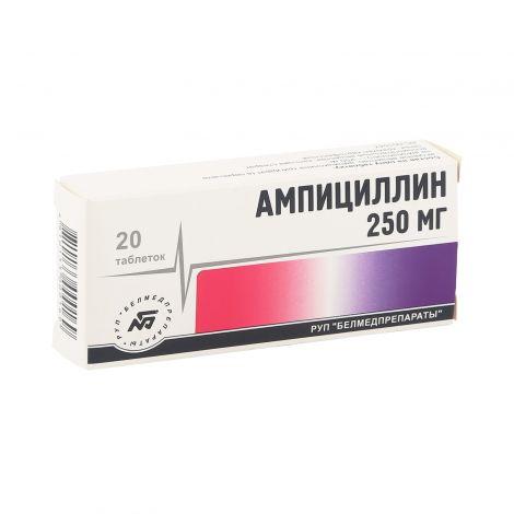 Ампициллин: инструкция по применению, аналоги и отзывы, цены в аптеках россии