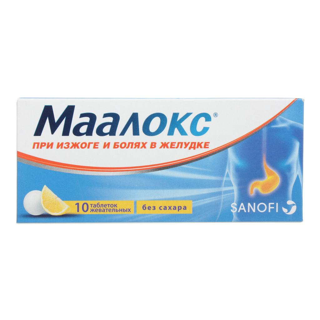 Маалокс (суспензия и таблетки) — инструкция по применению, от чего помогает, аналоги