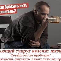 Все о препарате «дона» в уколах: состав, лечебное действие, применение и другие нюансы