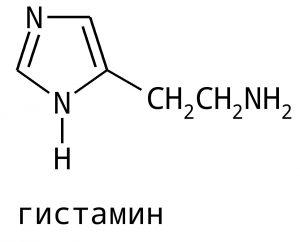 Гистамина дигидрохлорид - инструкция по применению, 1 аналог