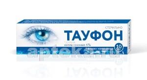Тауфон глазные капли: инструкция по применению, аналоги
