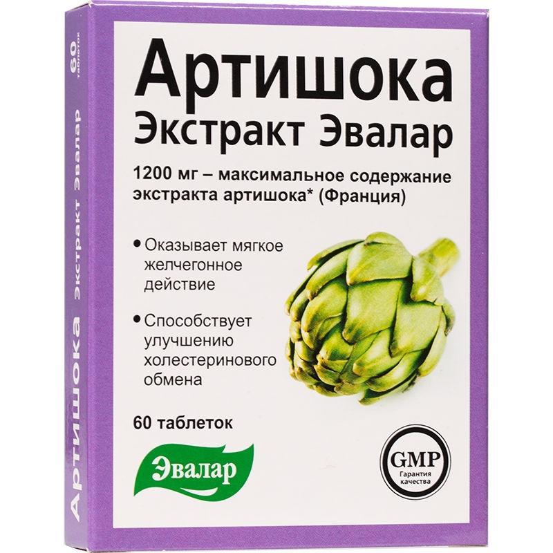 Артишок в таблетках для похудения отзывы. эффективность препаратов с артишоком для похудения