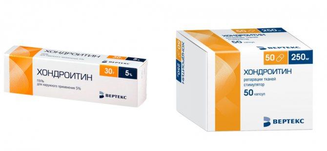 Хондроитин сульфат в уколах для лечения суставов: состав, инструкция по применению, аналоги