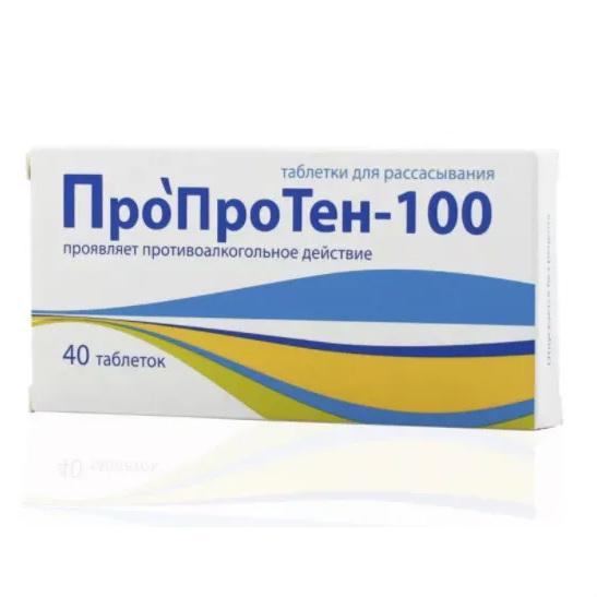 Пропротен-100 – инструкция по применению, капли, таблетки, отзывы, цена