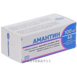Инструкция по применению препарата амантадин и его аналоги