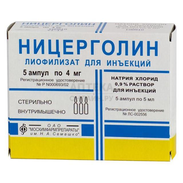 Вестикап инструкция по применению, отзывы и цена в россии