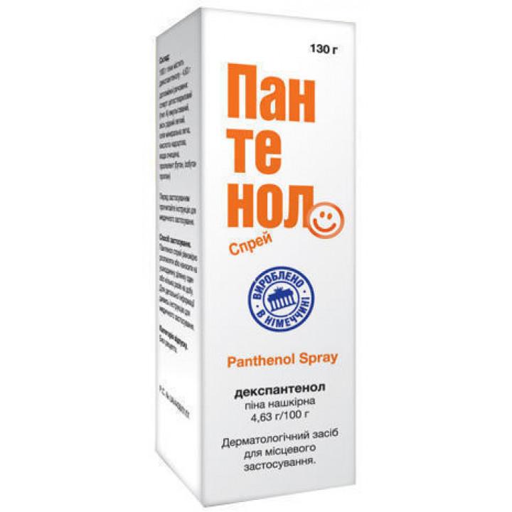 Спрей пантенол: инструкция по применению, аналоги и отзывы, цены в аптеках россии