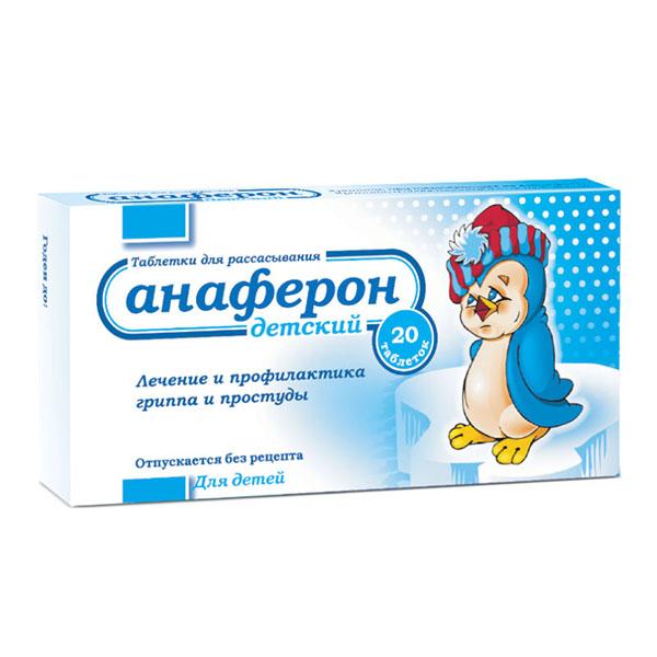 Анаферон (детский и взрослый): инструкция по применению, цена, аналоги и отзывы