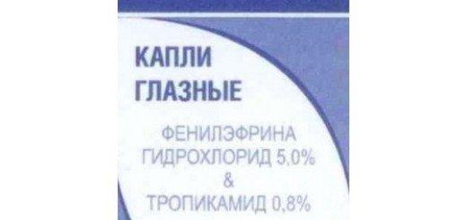 Астмопент (astmopent), инструкция по применению