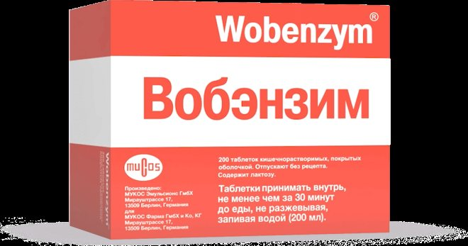 Почему при заболеваниях щитовидной железы назначают вобэнзим плюс?