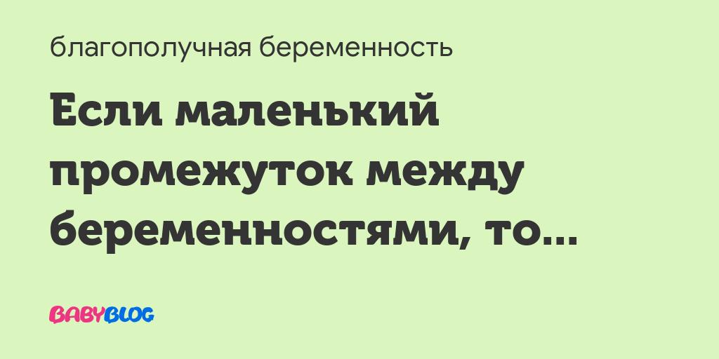 Smesi-dlya-kormleniya - запись пользователя ната (natalyalev) в сообществе двойняшки в категории двойняшки до 1 года - babyblog.ru