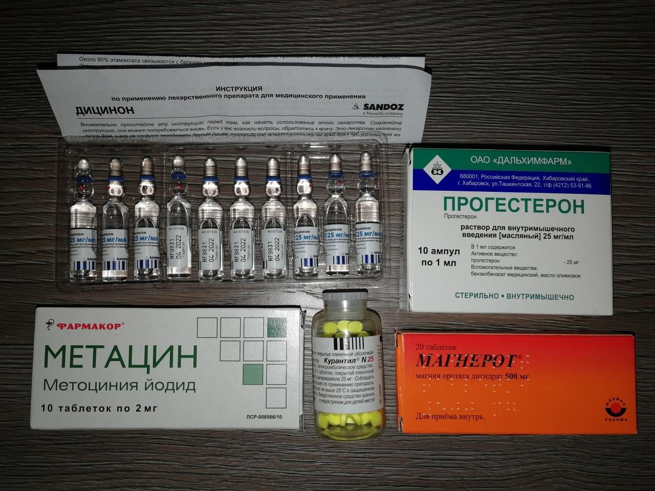 Утрожестан для профилактики при беременности? - утрожестан отзывы при беременности - запись пользователя *masik* (id760360) в сообществе питание, витамины для беременных - babyblog.ru