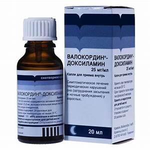 """Препарат """"кетотифен"""": показания к применению для взрослых и детей"""