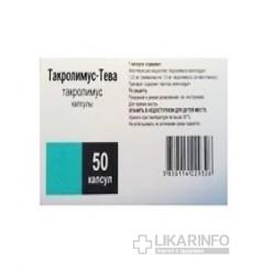 Такролимус инструкция по применению: показания, противопоказания, побочное действие – описание tacrolimus капс. 0.5 мг: 10, 20 или 30 шт. (45949) - справочник препаратов и лекарств