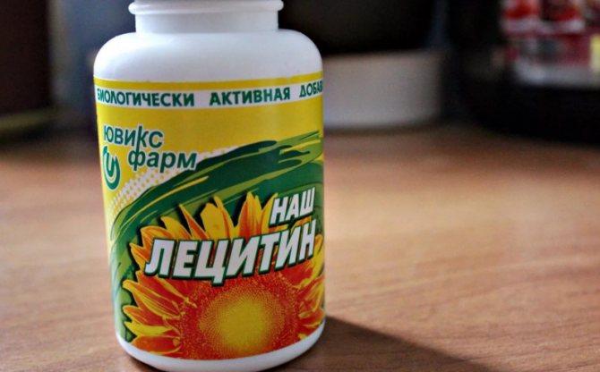 Лецитин: польза и вред, состав, способ применения