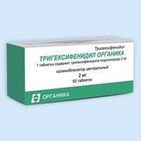 Таблетки тригексифенидил. тригексифенидил: инструкция по применению