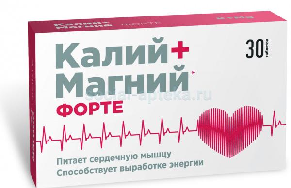 Таблетки, препараты калия и магния: при гипертонии, судорогах, для профилактики заболеваний сердца, продукты содержащие магний и калий