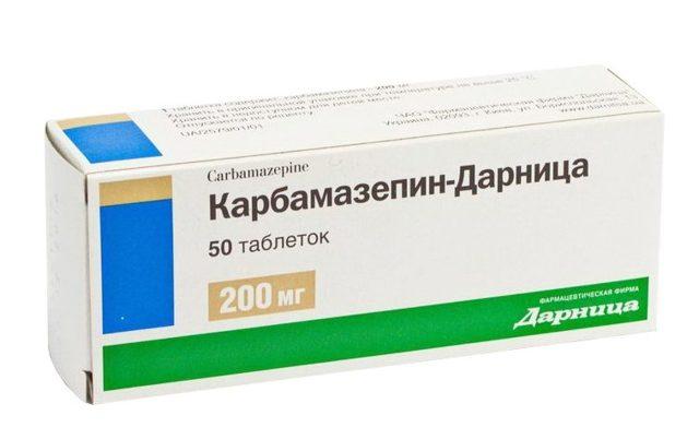 Аналоги таблеток трилептал