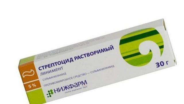 Стрептоцид при ангине и боли в горле