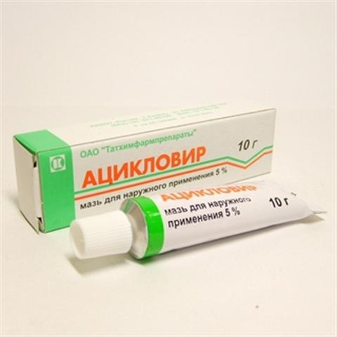 Валацикловир — инструкция по применению, показания, состав, побочные эффекты, аналоги и цена
