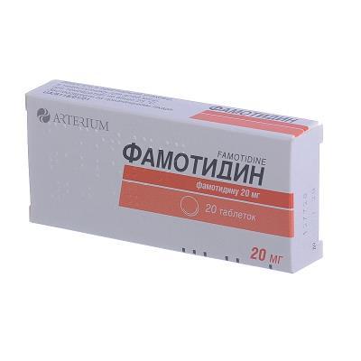 Ранитидин – инструкция по применению таблеток, цена, аналоги, отзывы