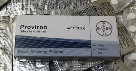 Провирон — характеристика препарата, применение провирона на курсе и пкт, с чем и кому принимать