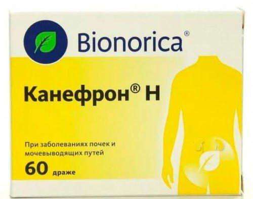 Канефрон: побочные эффекты при цистите