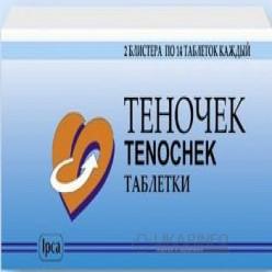 Подробная инструкция по применению таблеток конкор кор: отзывы пациентов, показания, аналоги