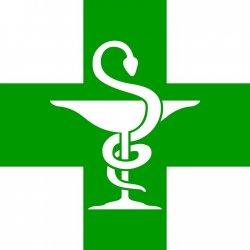 Чага бефунгин – подробная информация о медицинском препарате