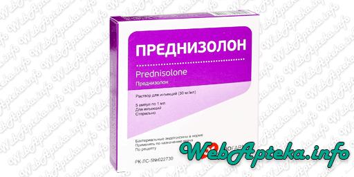 Гликлазид: инструкция по применению, отзывы
