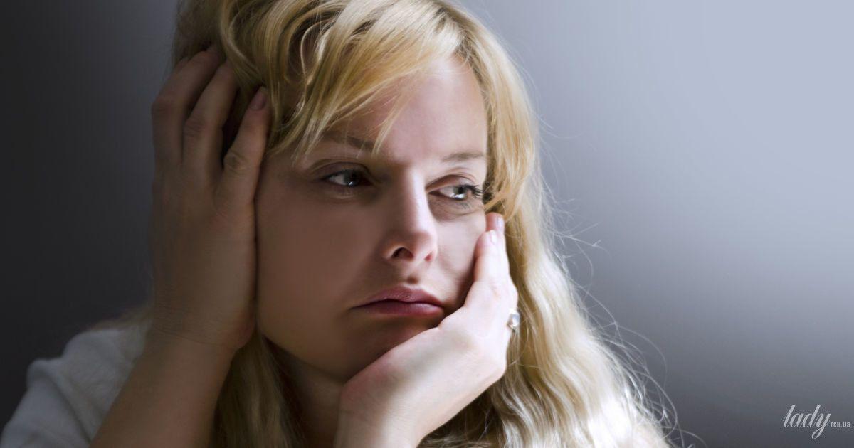 Синдром предменструальный - симптомы  и лечение