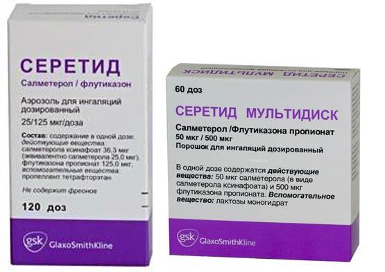 Серетид – инструкция по применению, показания, дозы