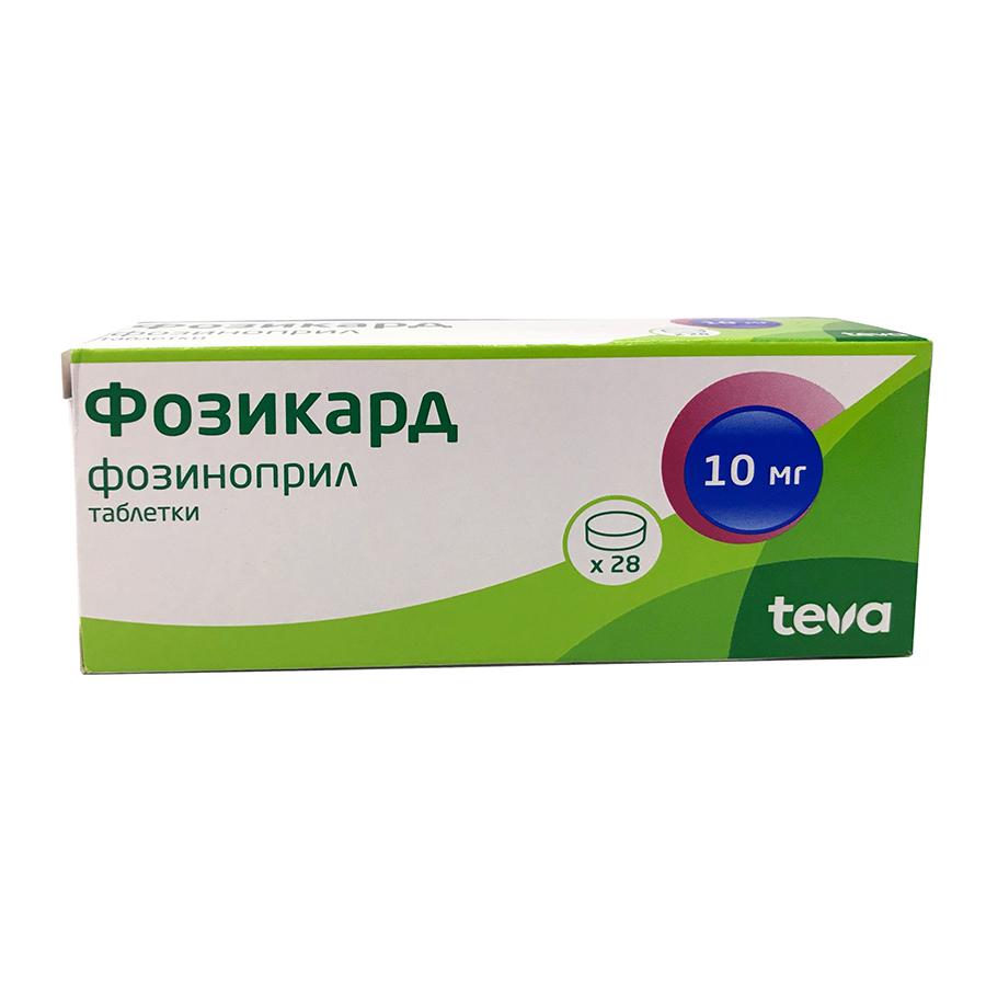 Инструкция по применению препарата фозикард — при каком давлении и как принимать?