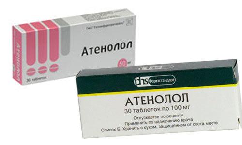 Инструкция по применению атенолола, отзывы врачей и пациентов