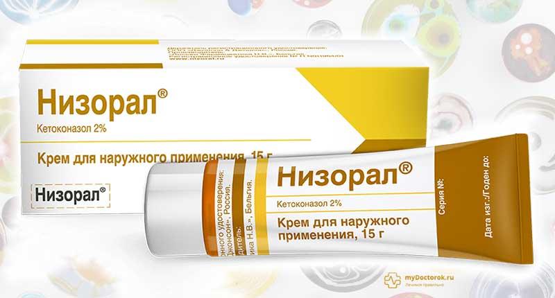 Кетоконазол мазь