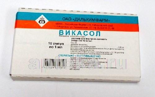 Викасол: раствор и таблетки, как принимать