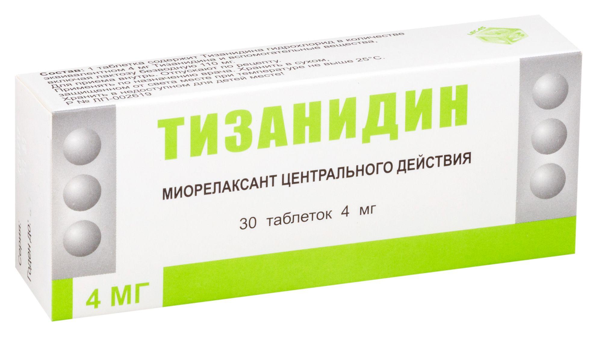 Тизанидин: инструкция по применению, действие, показания