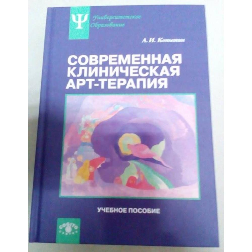 База тестовых заданий по дисциплине «арт-технологии в деятельности психолога» - pdf free download