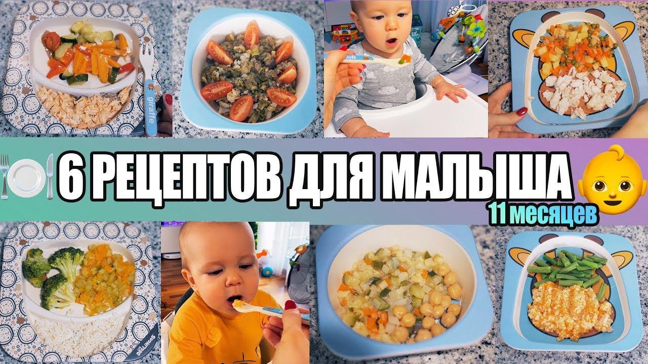 Меню ребенка в 1 год: основа рациона и принципы питания