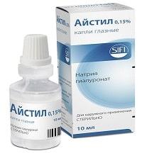 Гиалуронат натрия препараты для суставов