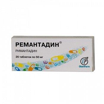 Римантадин 50мг 20 таблеток инструкция по применению