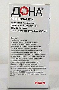 Аминоартрин (aminoartrin) таблетки
