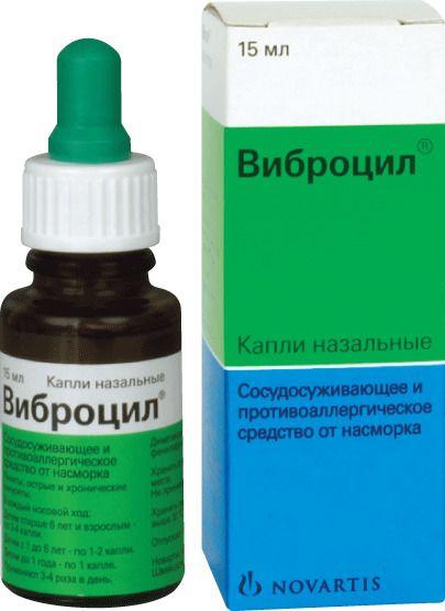 От чего помогает «виброцил». цена и инструкция для детей и взрослых