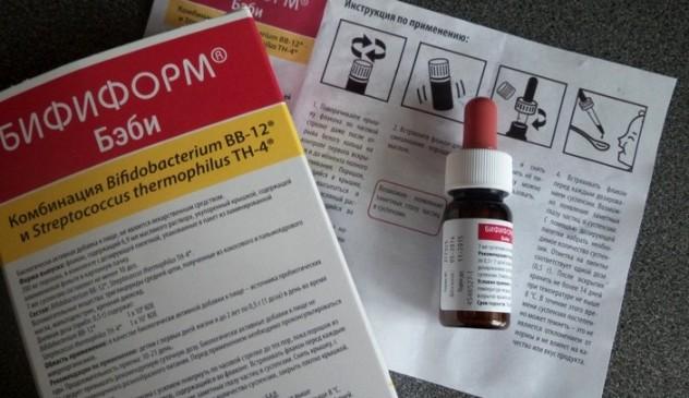 Бифиформ бэби – инструкция, применение для новорожденных, отзывы, цена