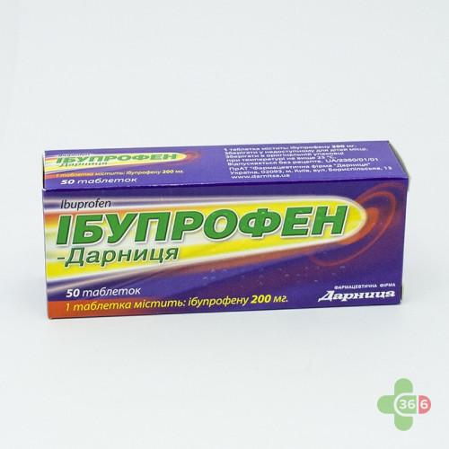 Топ 10 аналогов препарата мотрин: самые доступные заменители