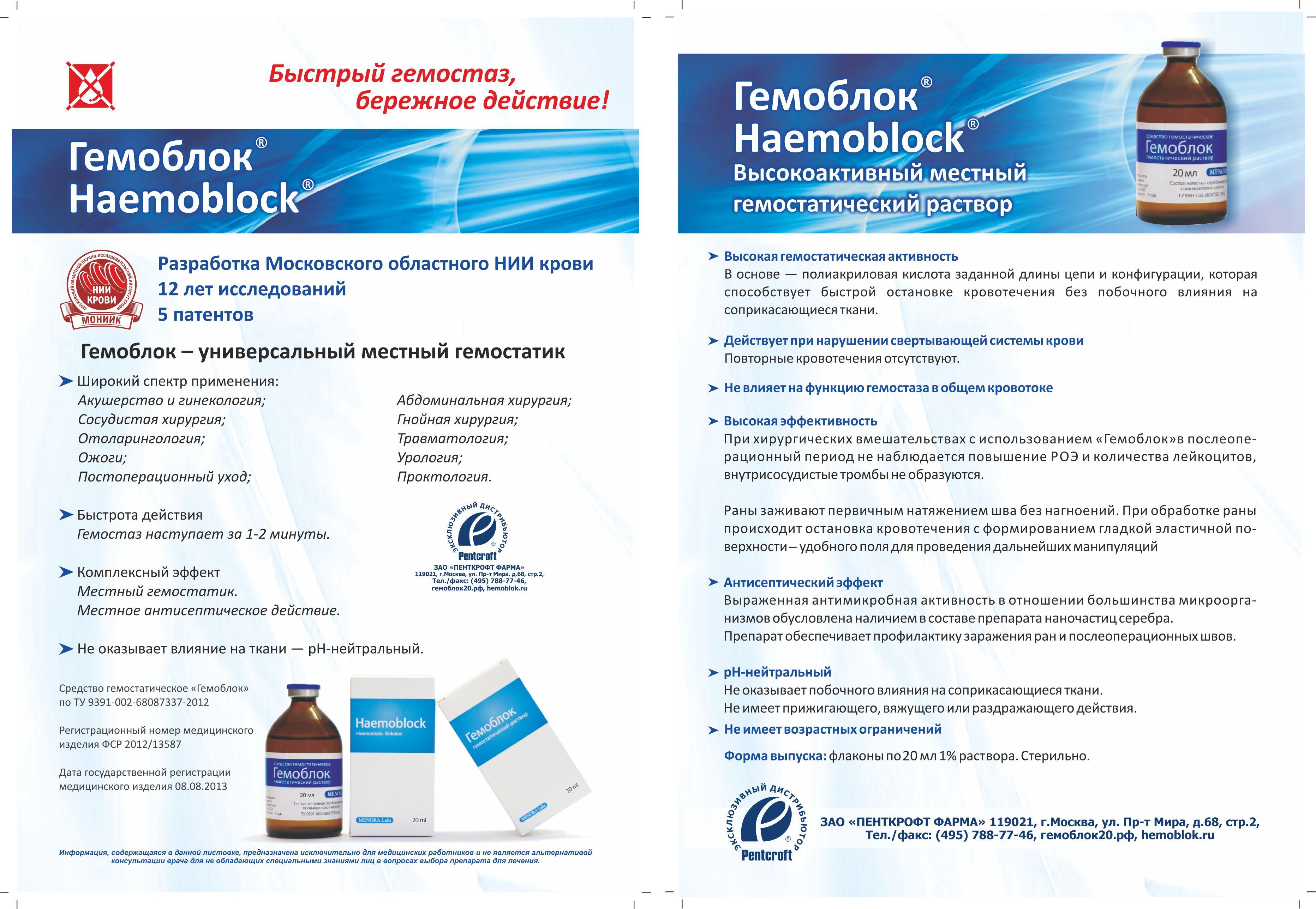 Особенности приема препарата минирин при урологических заболеваниях