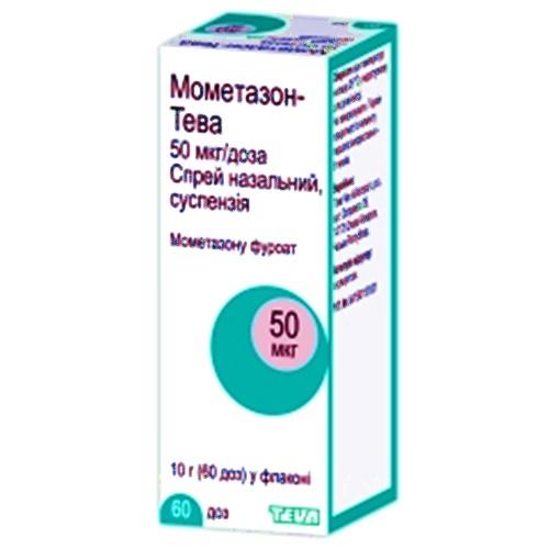 Момезал аллерго                                             (momezal allergo)