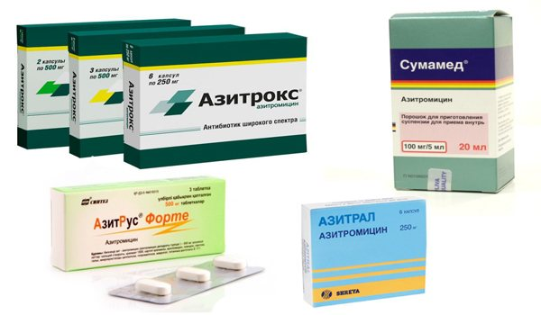 Азитромицин инструкция по применению (таблетки)