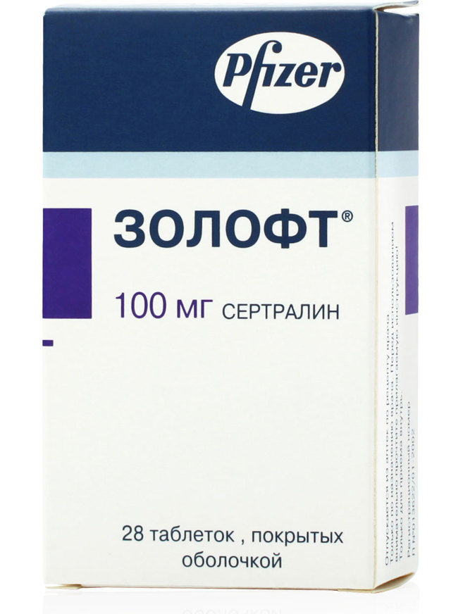 Антидепрессант золофт