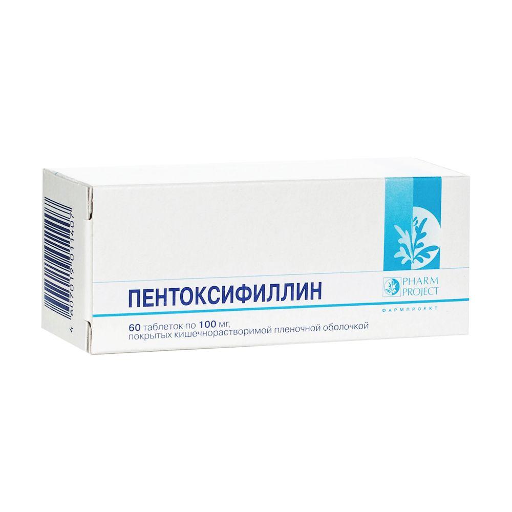 Пентоксифиллин: инструкция по применению, аналоги, цена, отзывы